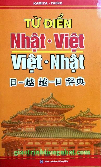 Lifestyle designTừ điển Nhật Việt, Việt Nhật – Kamiya Taeko (Bìa mềm)