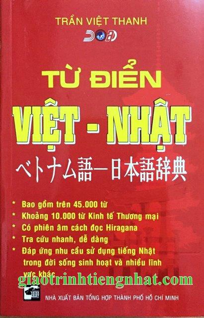 Từ Điển Việt Nhật – Trần Việt Thanh (Bìa Mềm – A5)