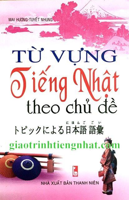Lifestyle designTừ vựng tiếng Nhật theo chủ đề - Có tiếng Việt