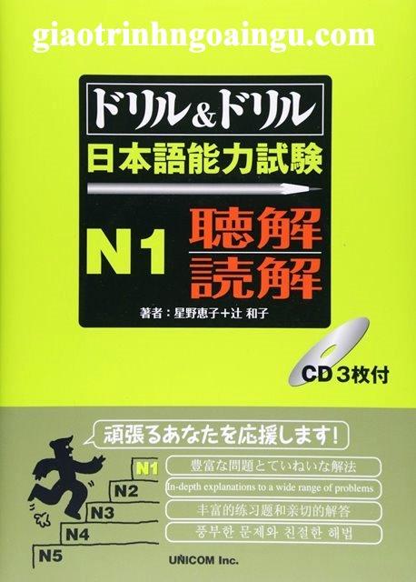 Sách luyện thi N1 Doriru doriru Choukai Dokkai (Kèm CD)