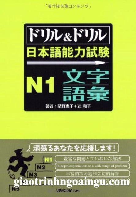 Sách luyện thi N1 Doriru doriru Moji Goi