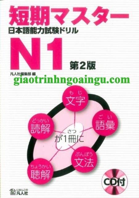 Lifestyle designSách luyện thi N1 Tanki master (Kèm CD)