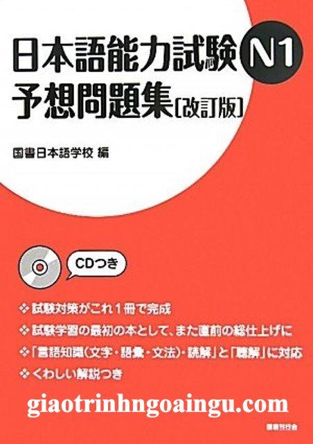 Lifestyle designSách luyện thi N1 Yosomondaishu (Kèm CD)