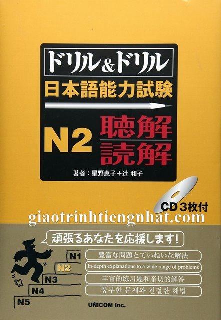 Sách luyện thi N2 Doriru doriru Choukai Dokkai (Kèm CD)