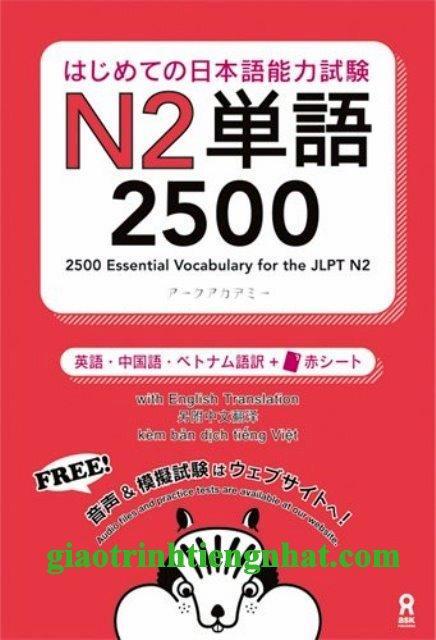 Sách luyện thi N2 Hajimete no nihongo Tango 2500 – Bản Nhật Việt (Kèm CD)