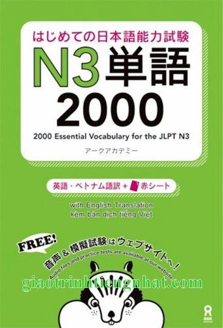 Sách luyện thi N3 Hajimete no nihongo Tango 2000 – Bản Nhật Việt (Kèm CD)