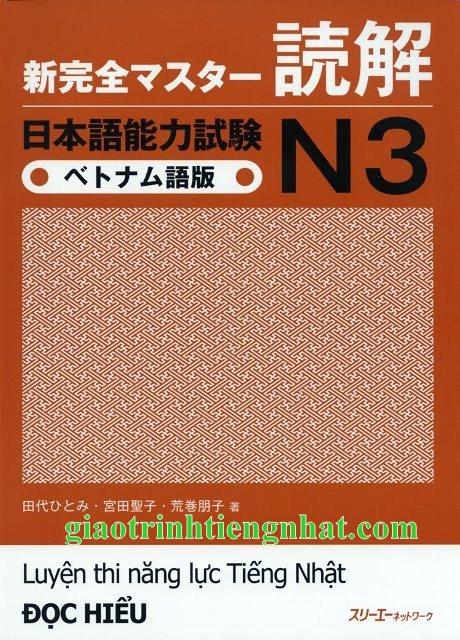 Sách Luyện Thi N3 Shinkanzen Master Đọc Hiểu (Dokkai – Có Tiếng Việt)