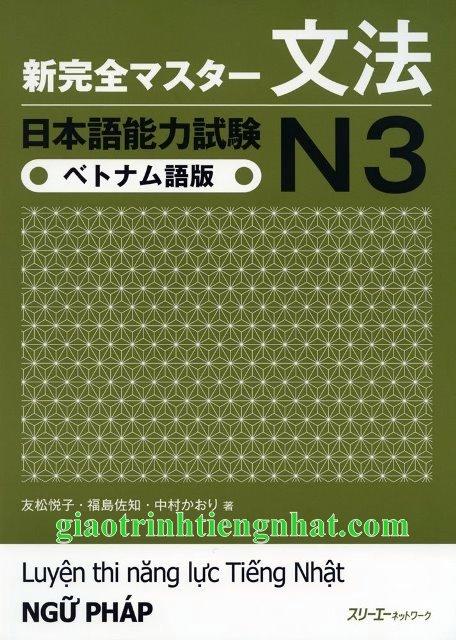 Sách luyện thi N3 Shinkanzen master Ngữ pháp – Nhật Việt – Bản màu