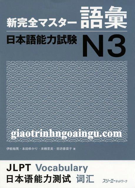 Lifestyle designSách luyện thi N3 Shinkanzen master Từ vựng – Bản Nhật Anh