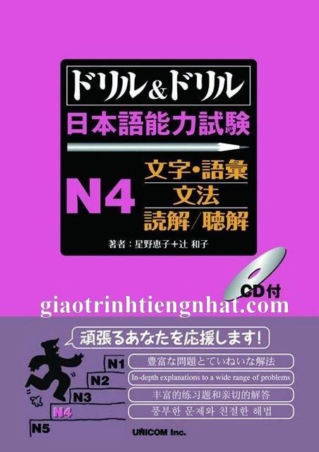 Lifestyle designSách luyện thi N4 Doriru doriru Tổng hợp (Kèm CD)