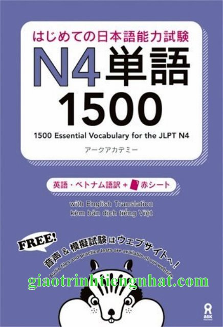 Lifestyle designSách luyện thi N4 Hajimete no nihongo Tango 1500 – Bản Nhật Việt (Kèm CD)