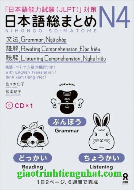 Lifestyle designSách luyện thi N4 Soumatome Ngữ pháp, Đọc hiểu, Nghe hiểu – Bản Nhật Việt (Kèm CD)