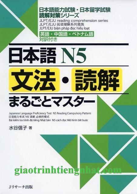 Sách luyện thi N5 Marugoto master Ngữ pháp và Đọc hiểu – Bản Nhật Việt
