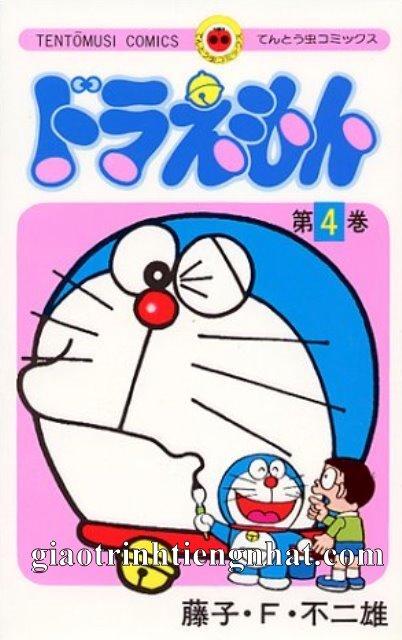 Lifestyle designTruyện tranh tiếng Nhật Doraemon (truyện ngắn) Tập 4