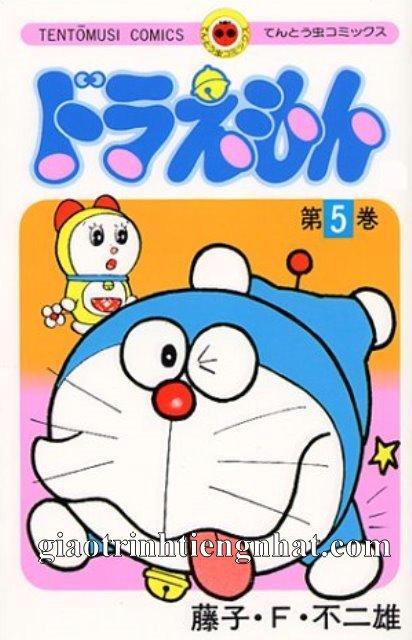 Lifestyle designTruyện tranh tiếng Nhật Doraemon (truyện ngắn) Tập 5