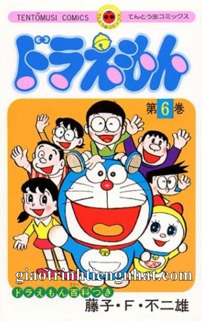 Lifestyle designTruyện tranh tiếng Nhật Doraemon (truyện ngắn) Tập 6