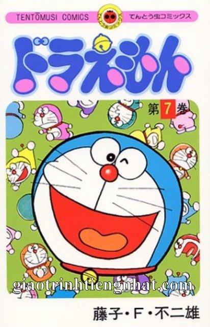 Truyện Tranh Tiếng Nhật Truyện Doraemon Tập 7