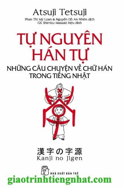 Tự nguyên hán tự – Những câu chuyện về chữ Hán trong tiếng Nhật (Tiếng Việt)