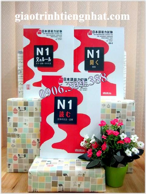 Jitsu ryoku appu N1 – Trọn bộ 3 cuốn