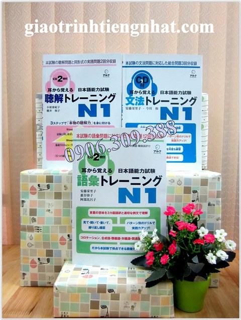 Trọn Bộ Sách Luyện Thi N1 Mimi Kara Oboeru – 3 Cuốn (Goi, Bunpou, Choukai)