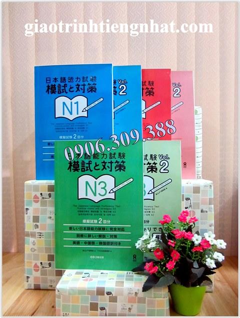 Lifestyle designMoshi to taisaku – Trọn bộ 6 cuốn