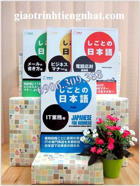 Bộ sách Shigoto no nihongo – Trọn bộ 4 cuốn