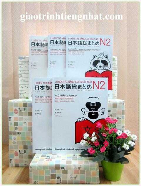 Soumatome N2 Tiếng Việt – Trọn bộ 5 cuốn 5 kỹ năng