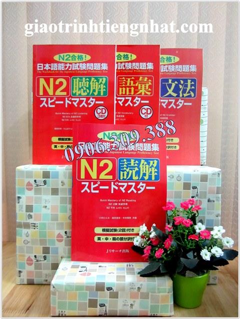Speed master N2 – Trọn bộ 4 cuốn