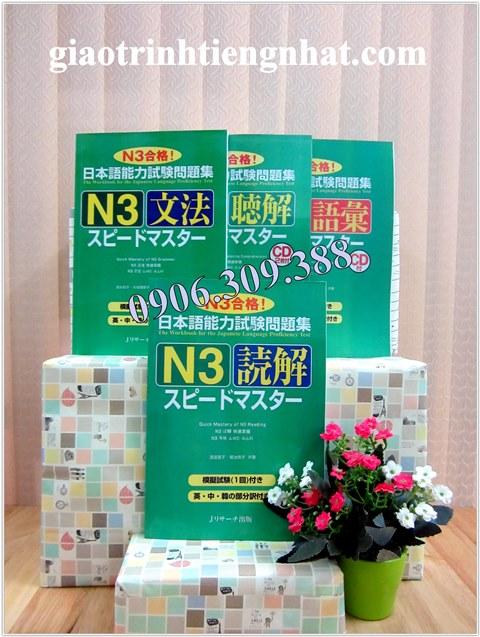 Lifestyle designBộ Sách Speed Master N3 – 4 Cuốn (Dokkai, Choukai, Bunpou, Goi)