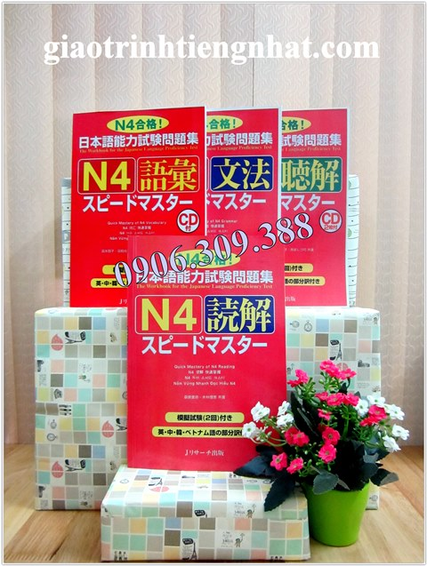 Bộ Sách Speed Master N4 – 4 Cuốn (Dokkai, Choukai, Bunpou, Goi – Có Tiếng Việt)