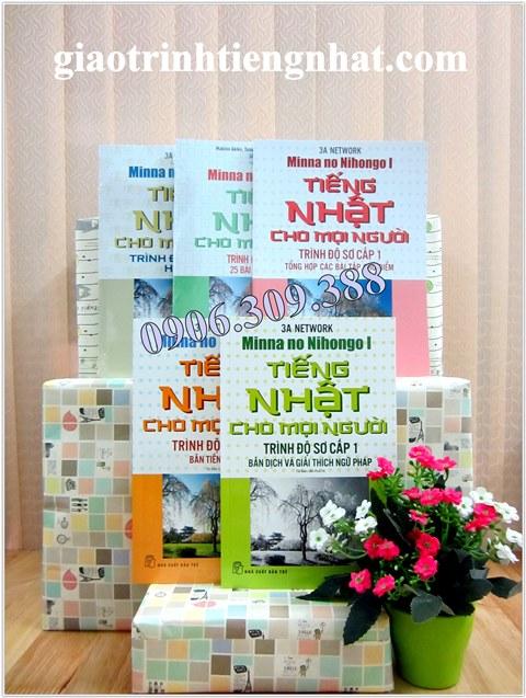 Lifestyle designBộ sách tiếng Nhật cho mọi người Trình độ Sơ cấp 1 - Trọn bộ 5 cuốn