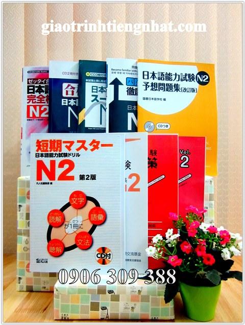 Đề thi mẫu N2 – Trọn bộ 9 cuốn (mới)