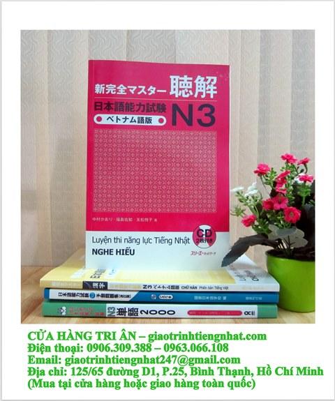 Sách luyện thi N3 Shinkanzen master Nghe hiểu – Nhật Việt – Bản màu (Kèm CD)