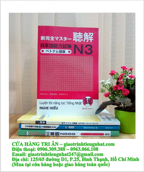 Shin kanzen master N3 – Trọn bộ 5 cuốn (mới)