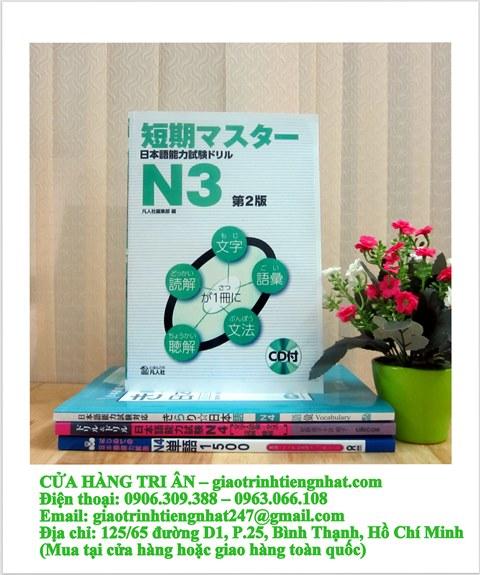 Sách luyện thi N3 Tanki master (Kèm CD)