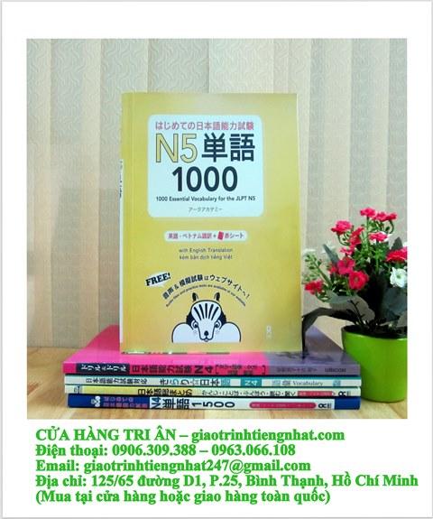 Bộ sách Hajimete no Nihongo nouryokushiken Tango – Trọn bộ 4 tập