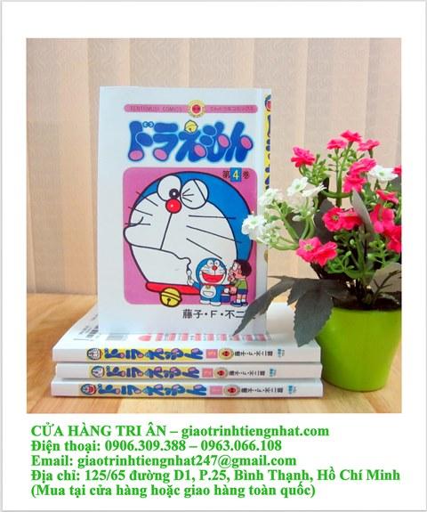 Bộ Truyện Tranh Tiếng Nhật Truyện Doraemon 7 Tập