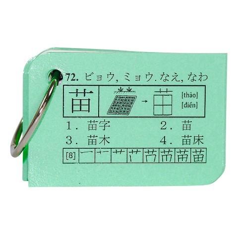 Flashcards Thẻ Học Tiếng Nhật Thẻ Kanji N2 – Katchup Flashcards – 6 Xấp