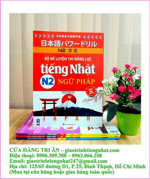 Nihongo Pawa Doriru N2 Bunpou – Bộ đề luyện thi năng lực tiếng Nhật N2 Ngữ pháp