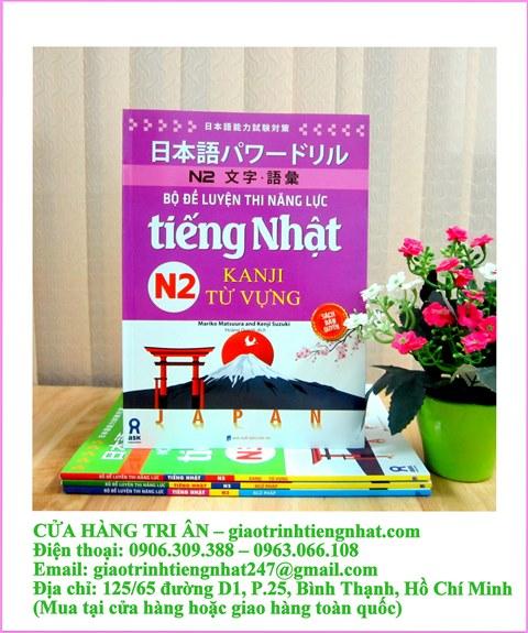 Nihongo Pawa Doriru N2 Moji Goi – Bộ đề luyện thi năng lực tiếng Nhật N2 Kanji Từ vựng