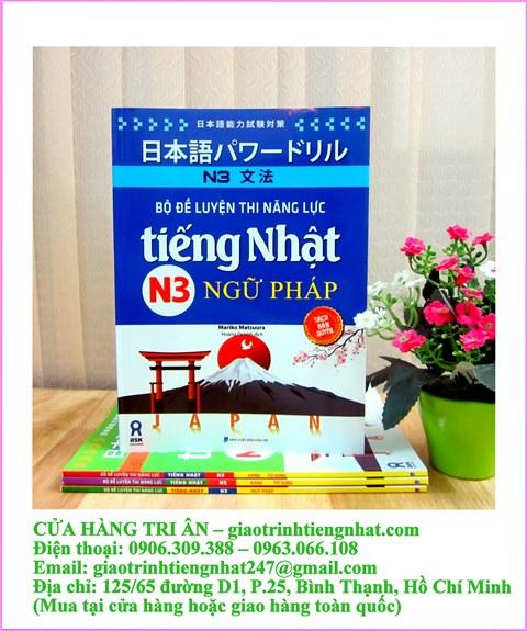 Nihongo Pawa Doriru N3 Bunpou – Bộ đề luyện thi năng lực tiếng Nhật N3 Ngữ pháp