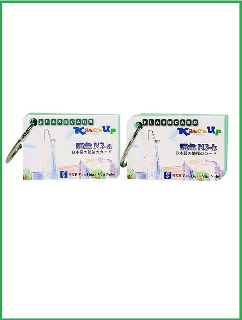 Lifestyle designFlashcards Thẻ Học Tiếng Nhật Thẻ Từ Vựng N3 – Katchup Flashcards – 2 Xấp