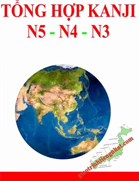 Tổng hợp Kanji N5 N4 N3
