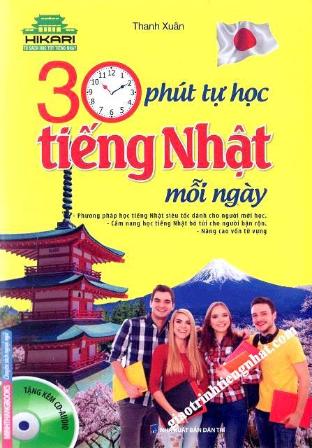 30 phút tự học tiếng Nhật mỗi ngày (Kèm CD)