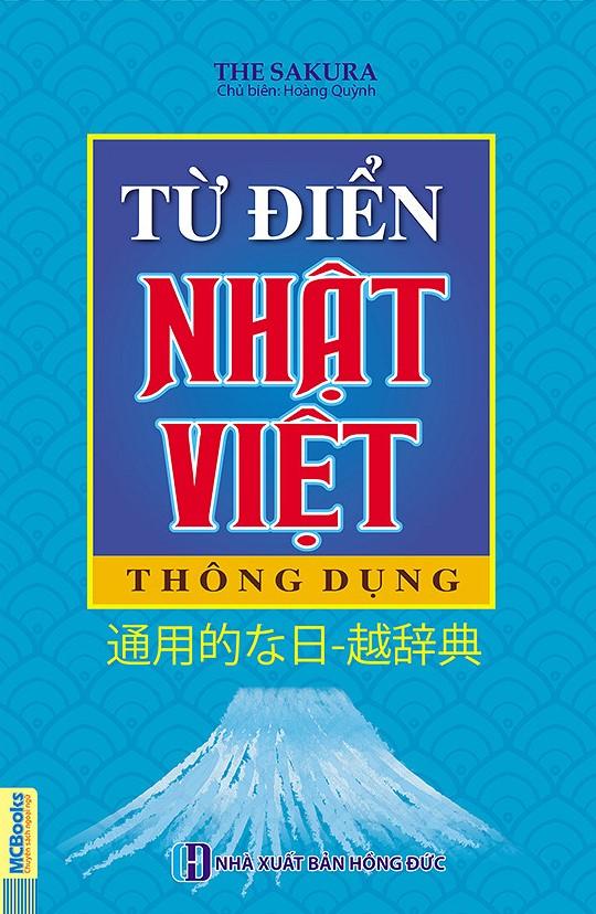 Lifestyle designTừ điển Nhật Việt thông dụng (Bìa mềm)
