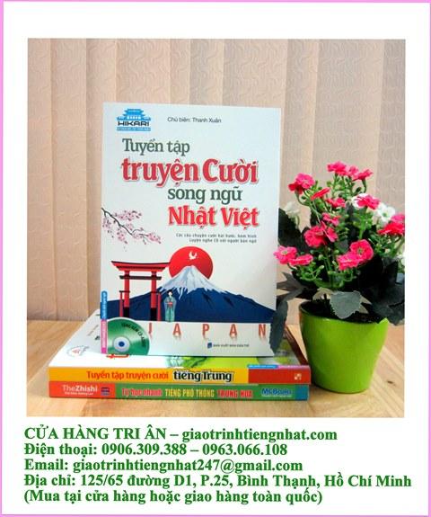 Tuyển tập truyện cười song ngữ Nhật Việt (Kèm CD)