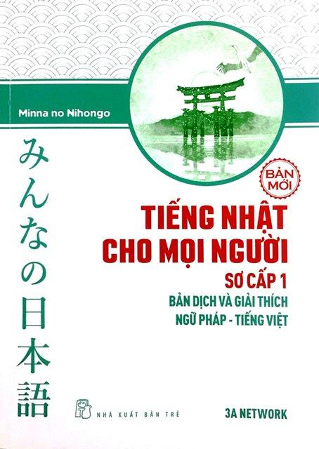 Lifestyle designMinna Sơ Cấp 1 Mới – Tiếng Nhật Cho Mọi Người – Bản Dịch và Giải Thích Ngữ Pháp Tiếng Việt