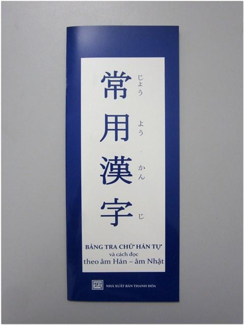 Bảng Tra Hán Tự Và Cách Đọc Theo Âm Hán Và Âm Nhật