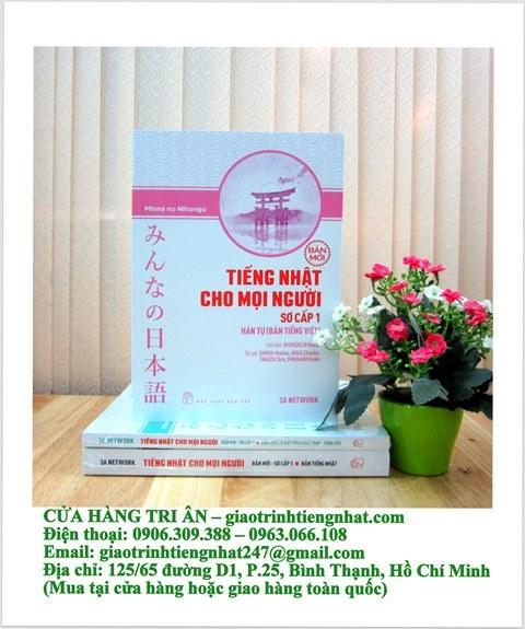 Giáo trình Minnano nihongo Sơ cấp 1 Hán tự – Bìa mới 2018