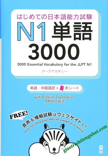 Sách luyện thi N1 Hajimete no nihongo Tango 3000 – Bản Nhật Anh – Link CD